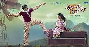 Attarintiki Daredi Mp3 Songs Free Download 2013 Mp3 Songs Free Download Telugu Movies Movies Songs