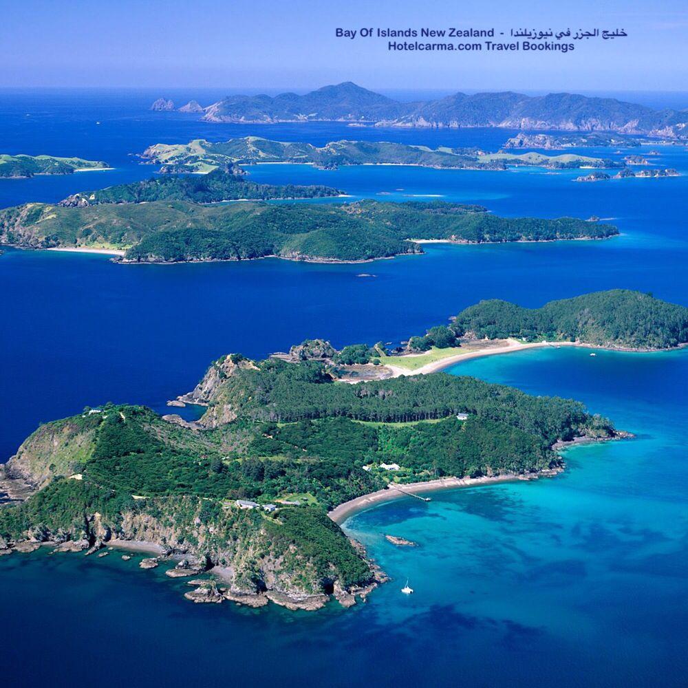Bay Of Islands New Zealand خليج الجزر في نيوزيلندا Www Hotelcarma Com Travel Bookings Hotelcarma Bay Of Islands Visit New Zealand Places Around The World