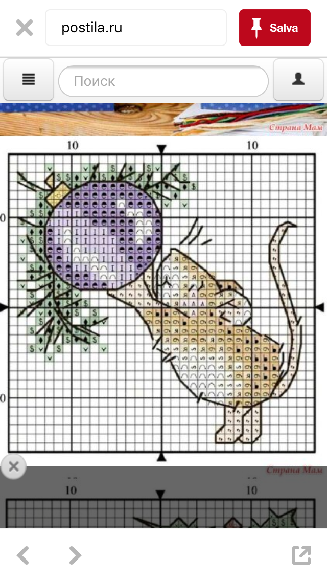 Photo of Christmas mouse with decorative cross stitch pattern – Christmas mouse with …