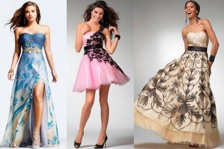 prom dresses #prom