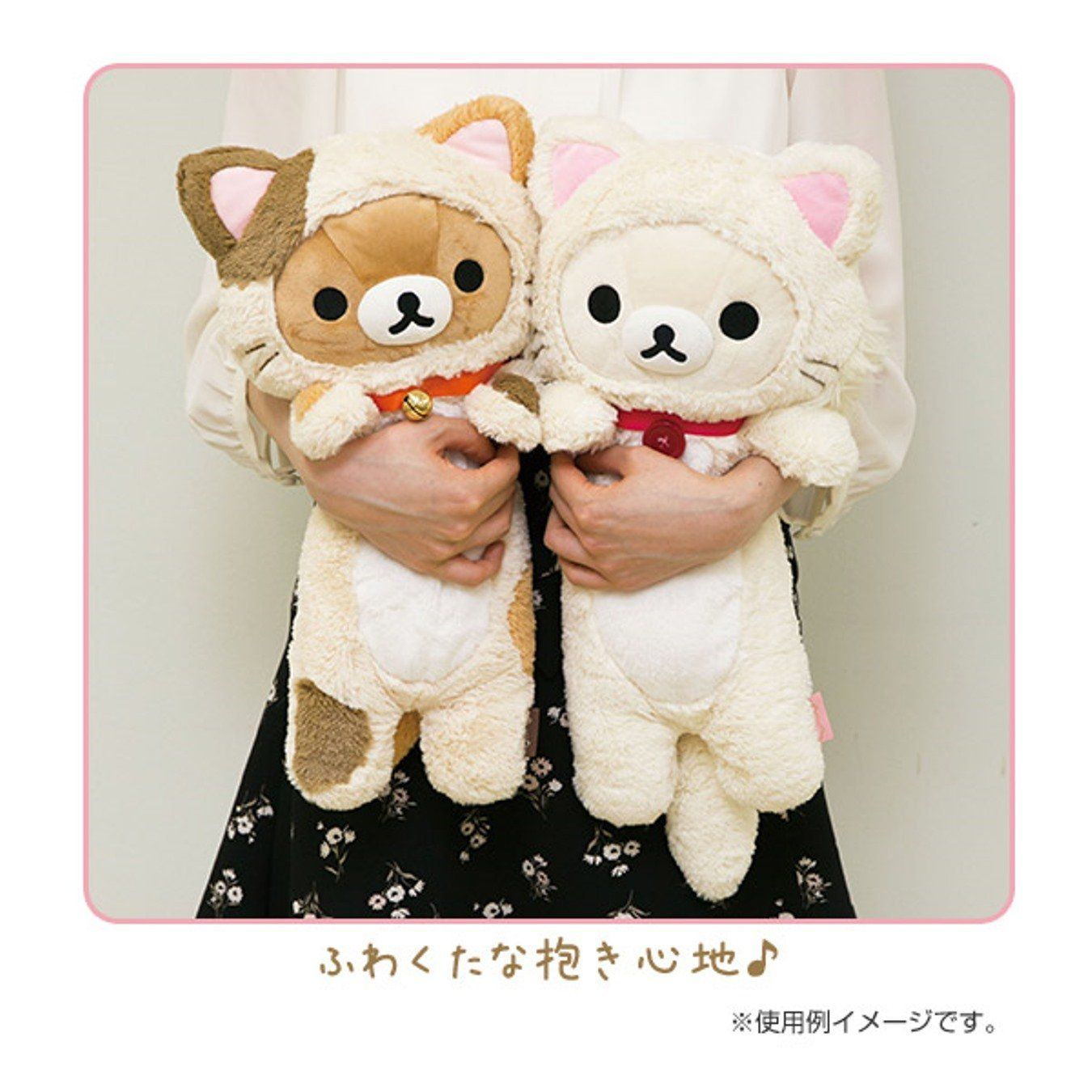 Relax Jomon San-X Rilakkuma collected stuffed animals