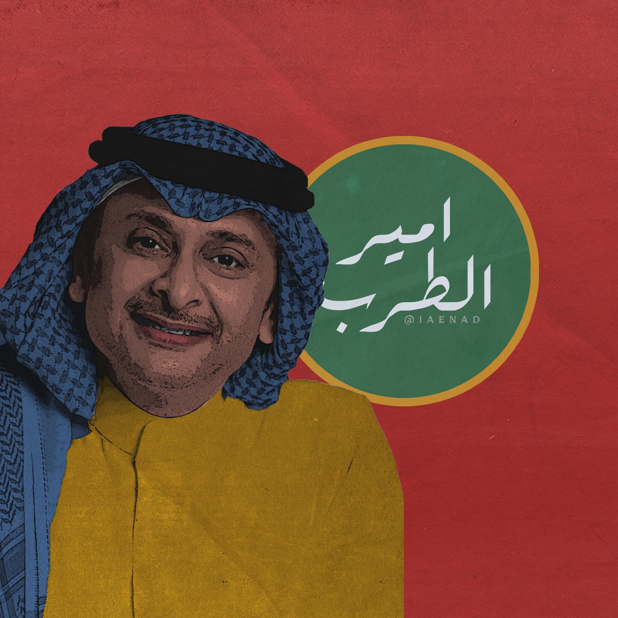 عبدالمجيد عبدالله Cute Friend Pictures Funny Art Art Wallpaper Iphone