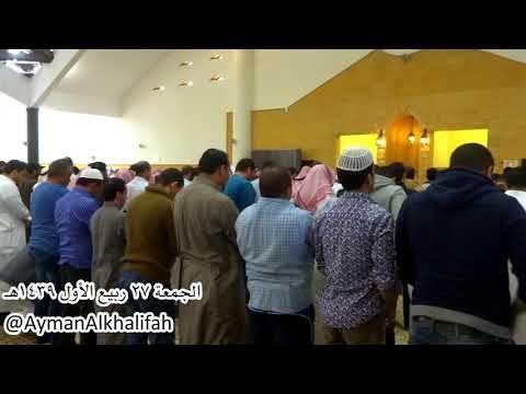 صلاة الجمعة للشيخ ياسر الدوسري سورتي الأعلى والغاشية 27 03 1439هـ Youtube Music Content