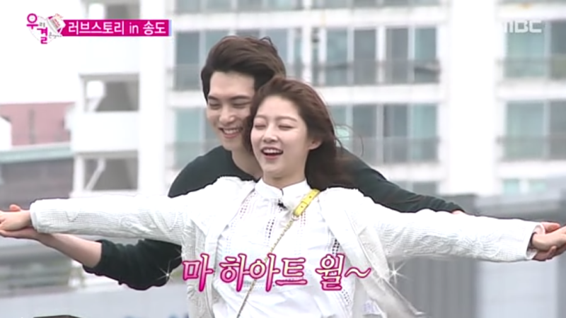 We got married all episodes