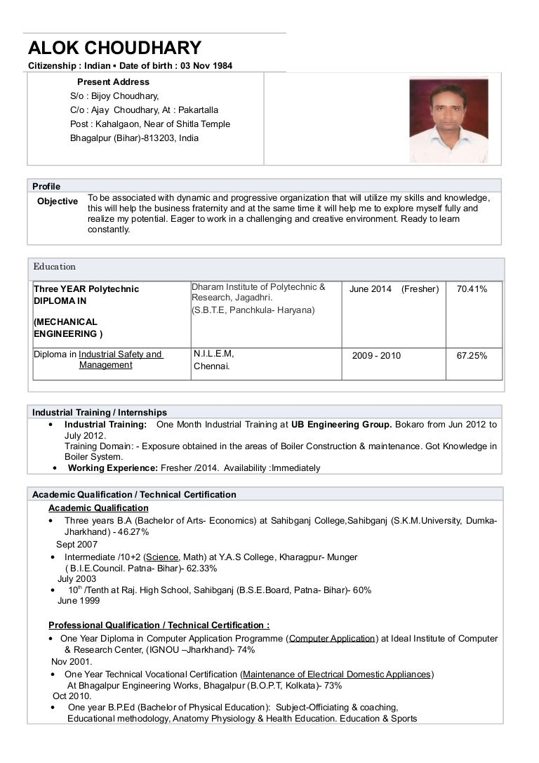 Cv Resume Alok Choudhary Diploma Mechanical Engineering Resume