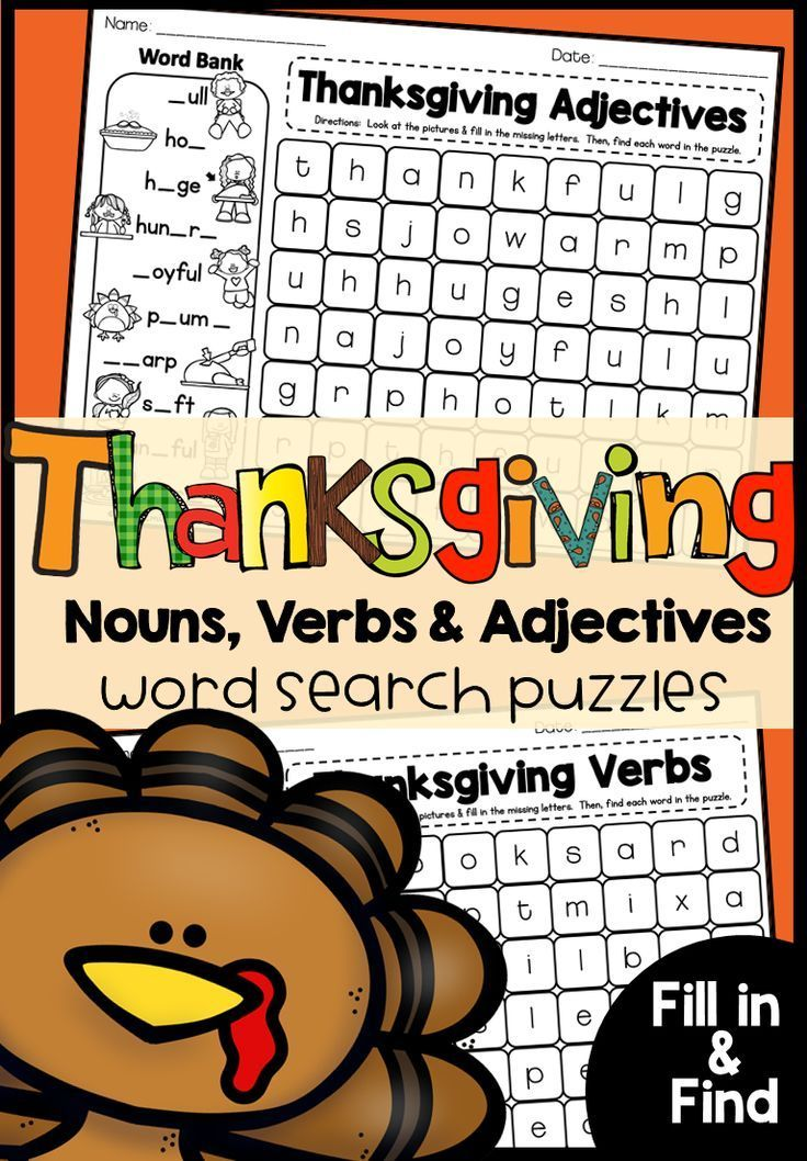 Thanksgiving Word Search Puzzles : Nouns, Verbs and ...