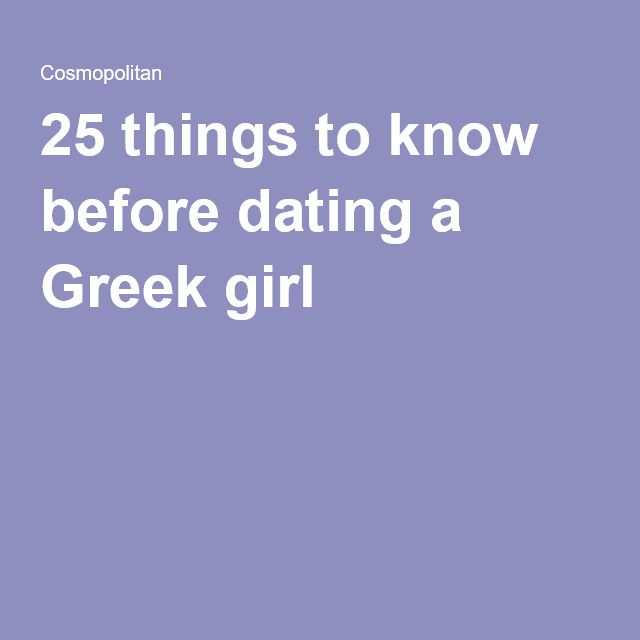 Dating a greek