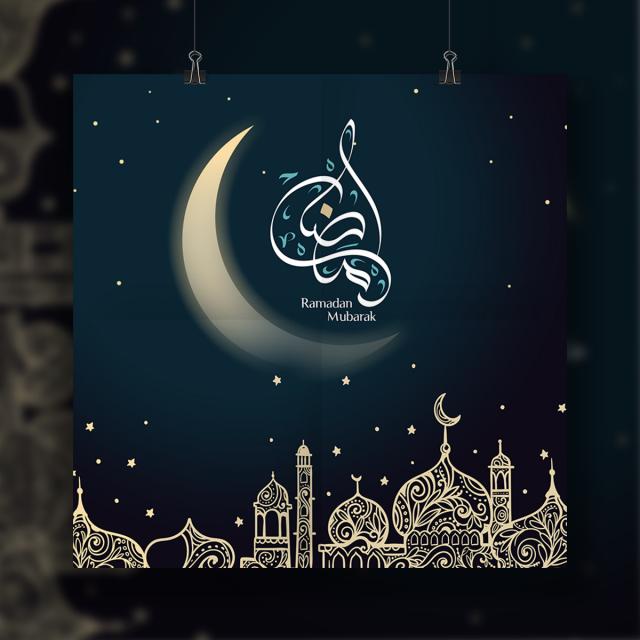 Месяц ислама картинка