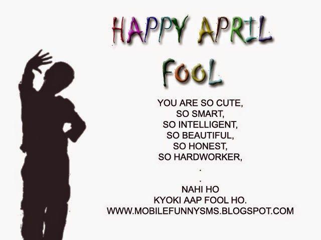 mobile funny sms april fool sms april fool jokes for boyfriend april fool jokes