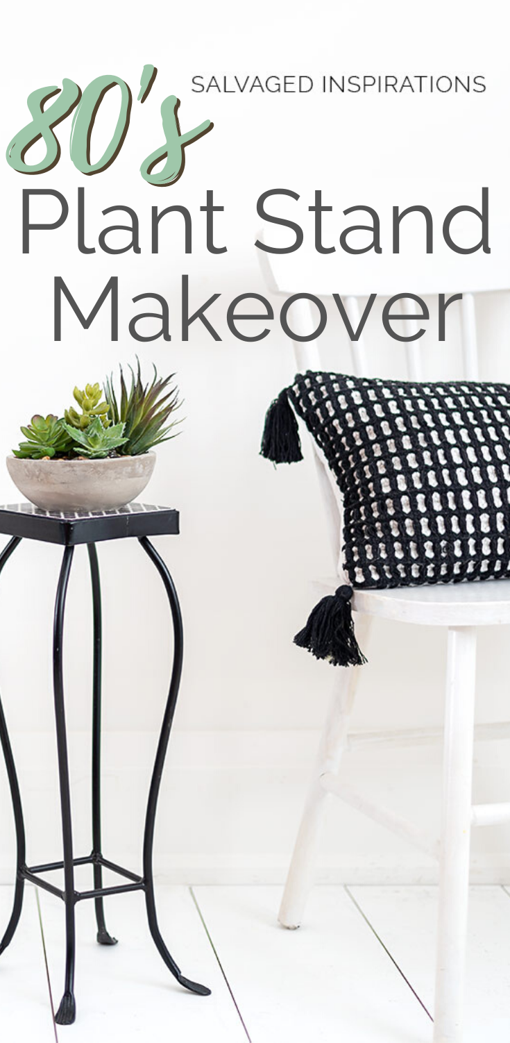 80's Plant Stand Makeover | Gorgeous Plant Stand Makeover | Salvaged Inspirations  #siblog #salvagedinspirations #paintedfurniture #furniturepainting #DIYfurniture #furniturepaintingtutorials #howto #furnitureartist #furnitureflip #salvagedfurniture #furnituremakeover #beforeandafterfurnuture #paintedfurnituredieas #dixiebellepaint #redesignwithprima