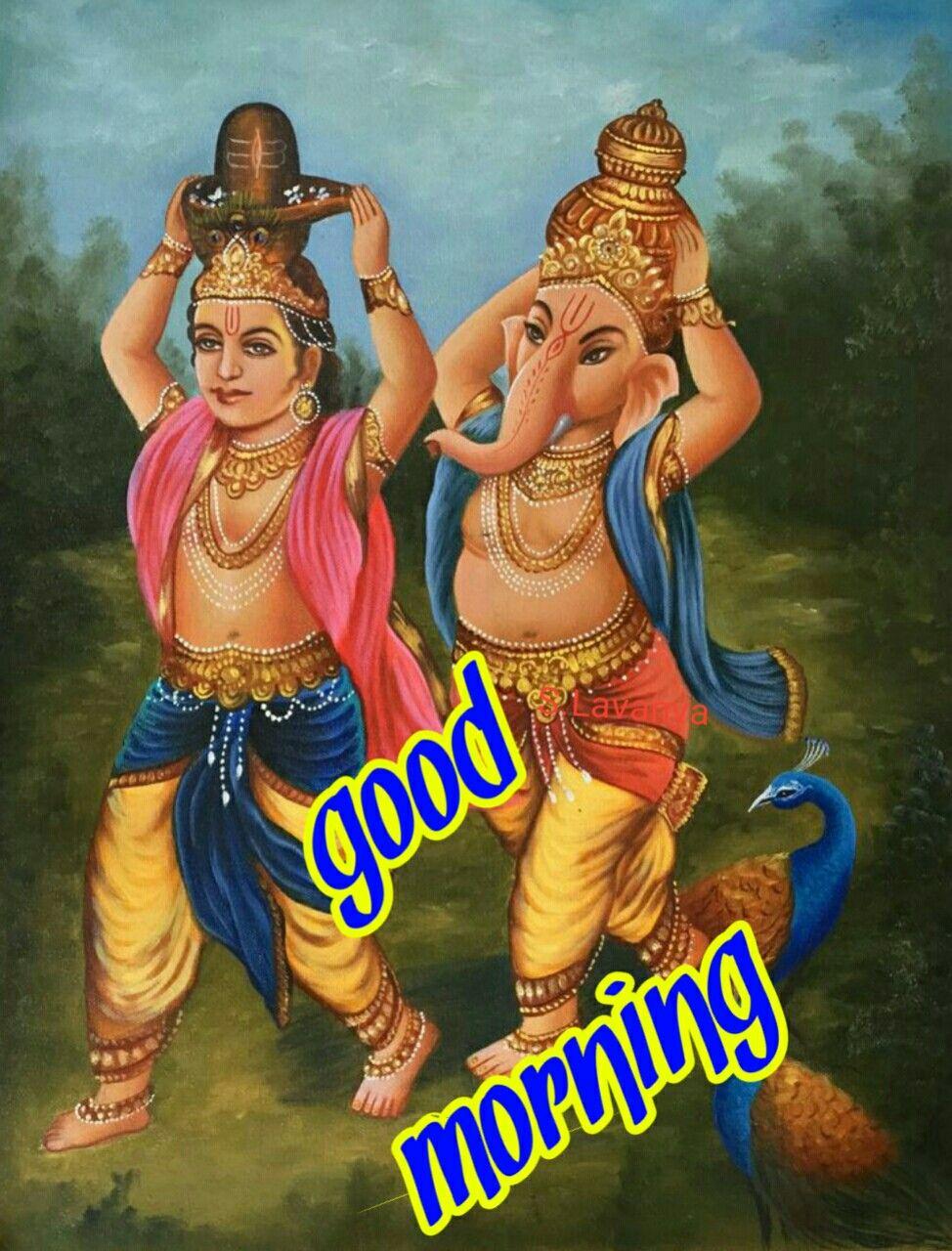 Good Morning S Lavanya