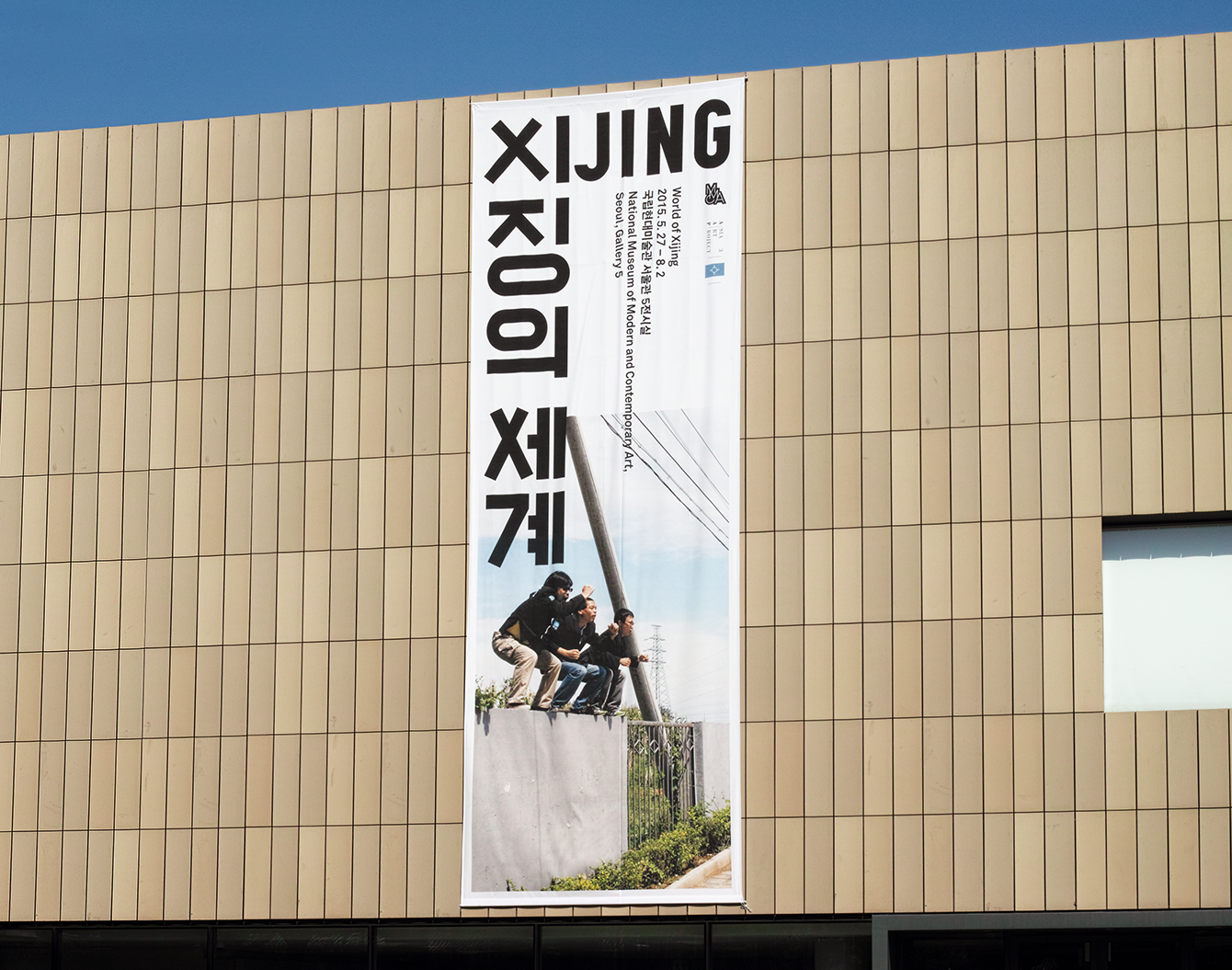 graphic design for exhibition - World of Xijing - Jaemin Lee