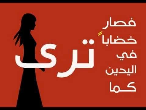 ولما تلاقينا عبد الرحمن محمد ومهاب عمر Arabic Song Typography Animation Songs Animation Typography