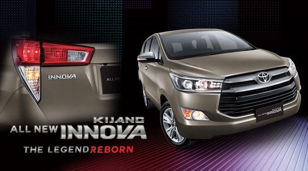 Spesifikasi All New Kijang Innova 2016 Alphard 2017 Indonesia Toyota Astra Bogor