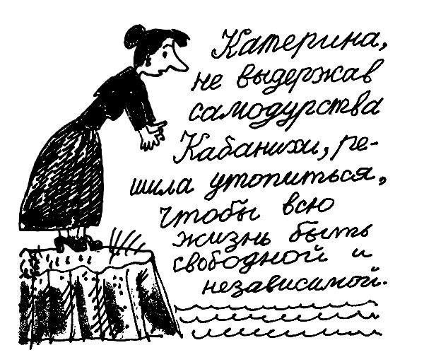 2 класс русский язык в.п.канакина в.г.горецкий решебник 1 часть 2017 года только списать задание