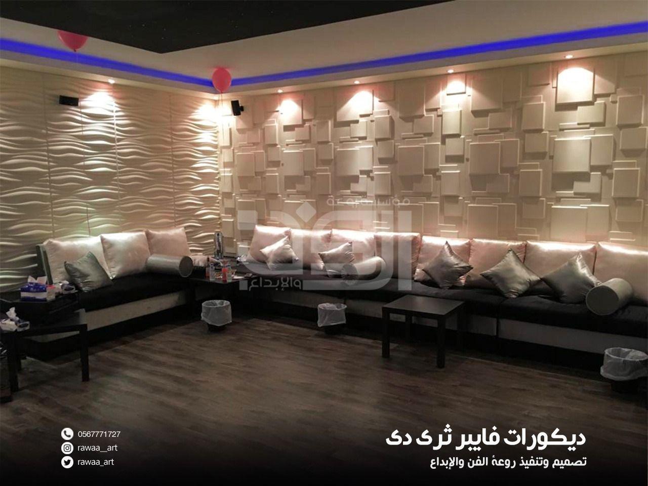تركيب ألواح فايبر 0567771727 Ceiling Lights Home Decor Decor