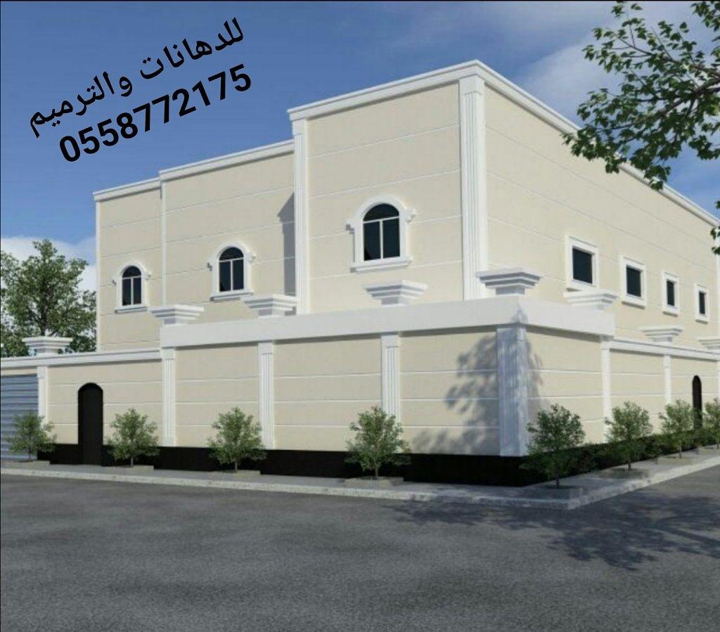 مقاول ترميم وصيانه في الرياض المزاحمية 0558772175 مقاول سباكة مقاول بناء ملاحق مقاول دهانات وديكورات في الرياض المزاحمية House Styles Outdoor Decor Mansions