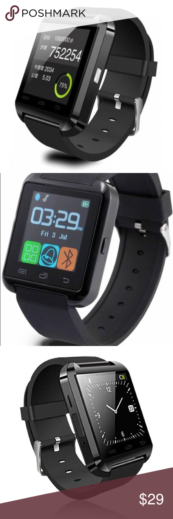 New U8 Smart Watch (Black) Brand new! Factory sealed and