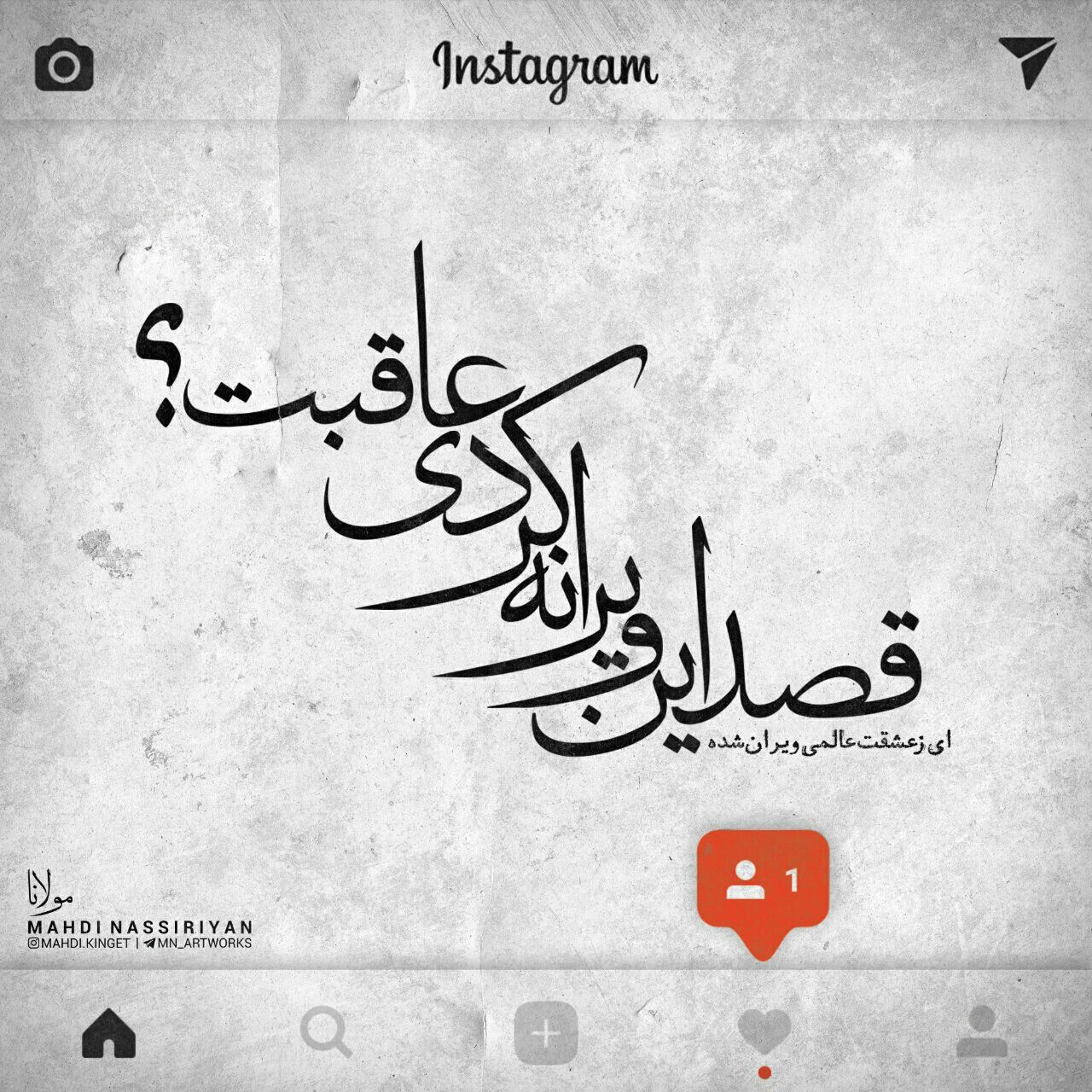 مولانا Rumi Love Quotes Persian Poetry Farsi Quotes