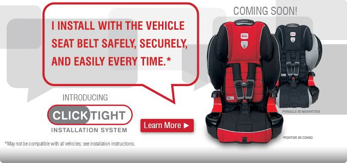 Bob Britax Usa Car Seats Strollers Booth 248 Bob Manufactures