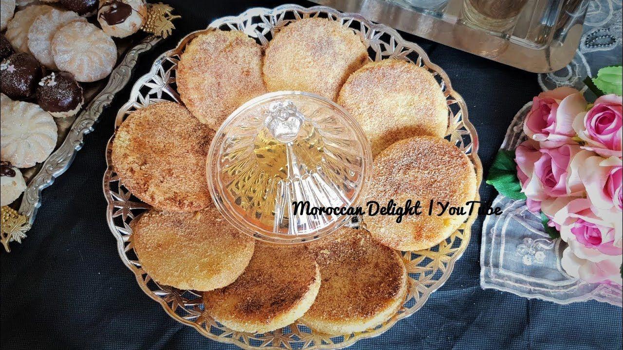 Harcha Moroccan Semolina Bread اسهل حريشات صغار بالحليب هشاش Galet Food Breakfast Cake