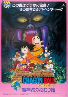 Download Dragon Ball: Sleeping Princess in Devil's Castle Full-Movie Free