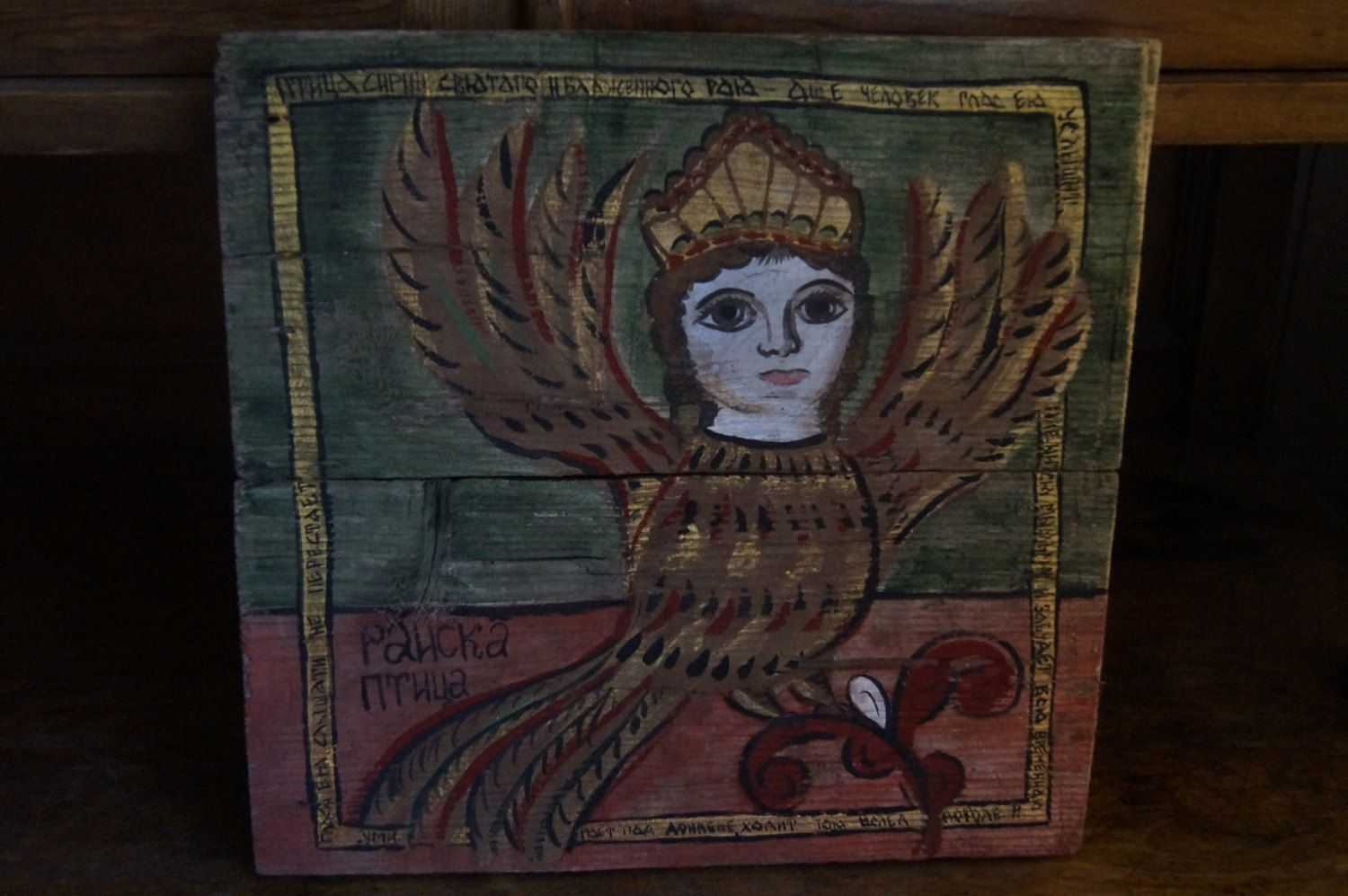 "Russian painting on old boards ""Sirin bird"" - naive folk art by RussianStore on…"