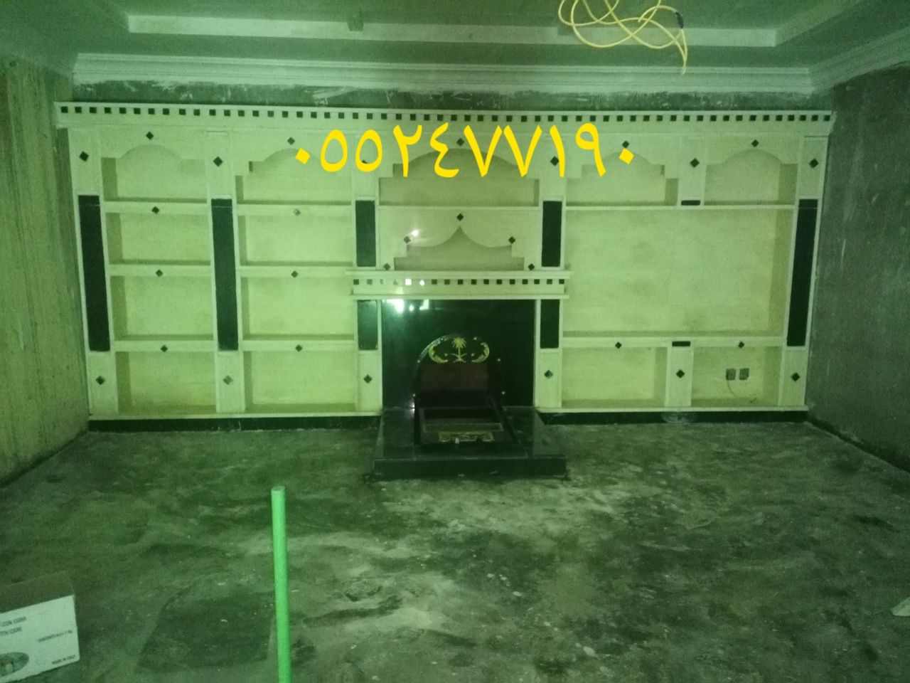 مشبات Electronic Products Power Strip