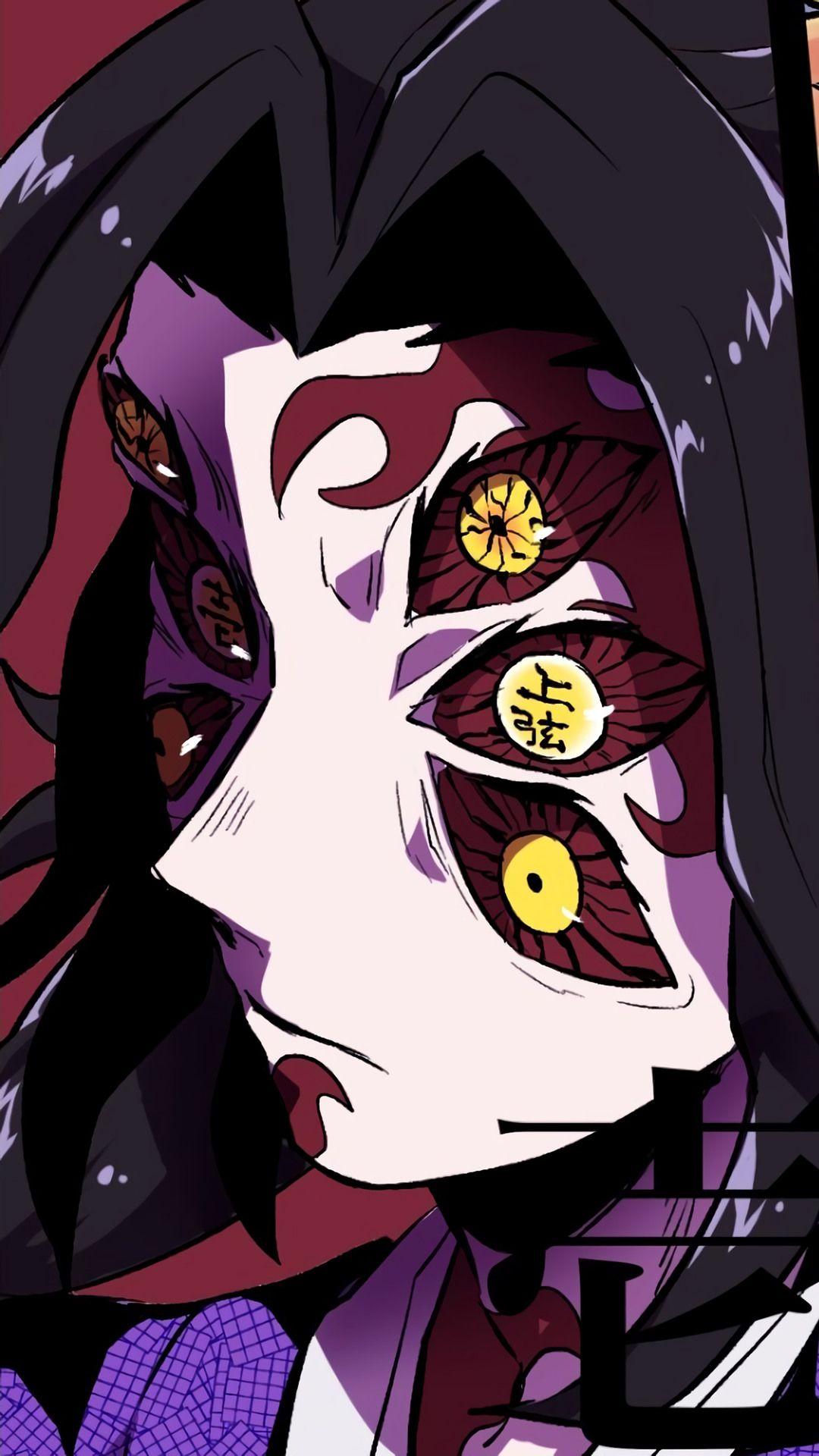 Best Demon Slayer Kokushibo HD Wallpaper 2020 в 2020 г | Демоны, Обои, Мобильные