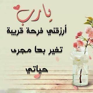 ادعية الصباح بالصور صور صباح الخير مكتوب عليها ادعية دينية للأحباب والاصدقاء Chai Quotes Prayers Instagram Posts