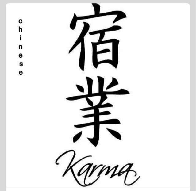 Karma Tattoo Chinese Tattoo Tattoos Pinterest Karma Tattoos