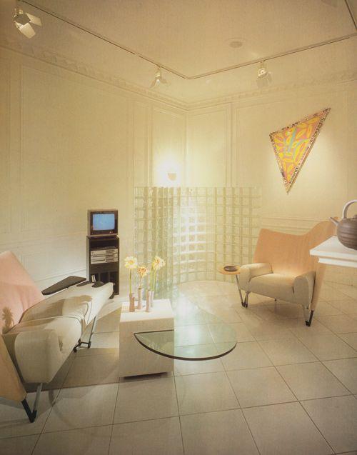 80s Interior Design 1980s Retro Home Decor Apartment