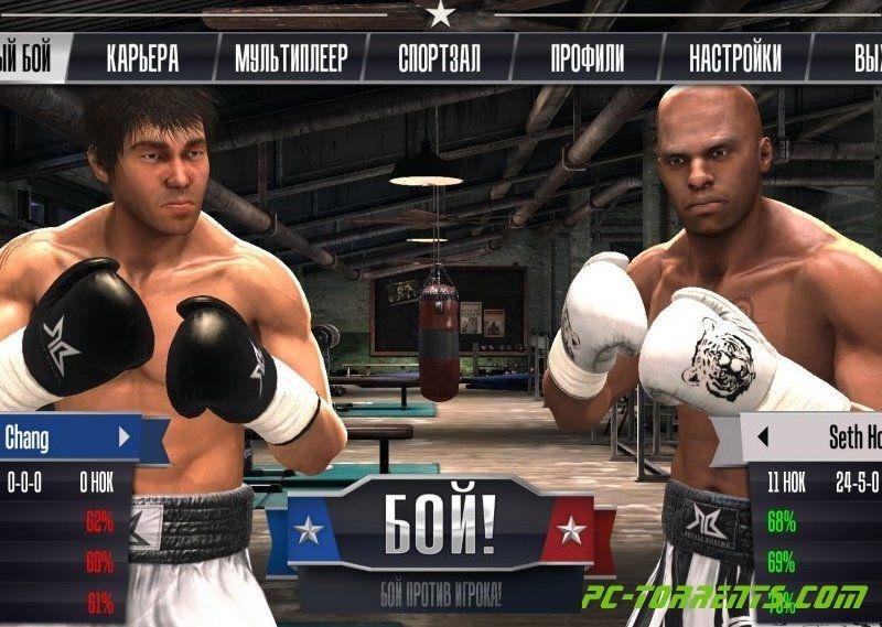 Скачать игры про бокс на пк 2017