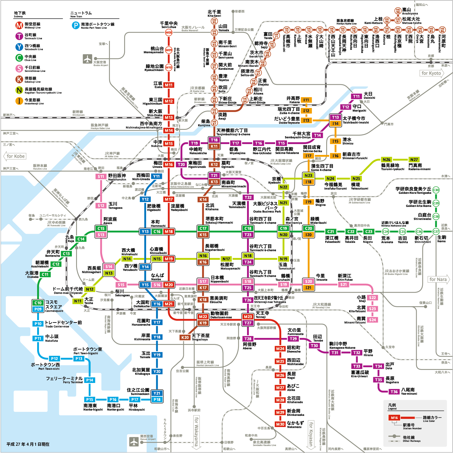 Osaka subway map Travel Pinterest