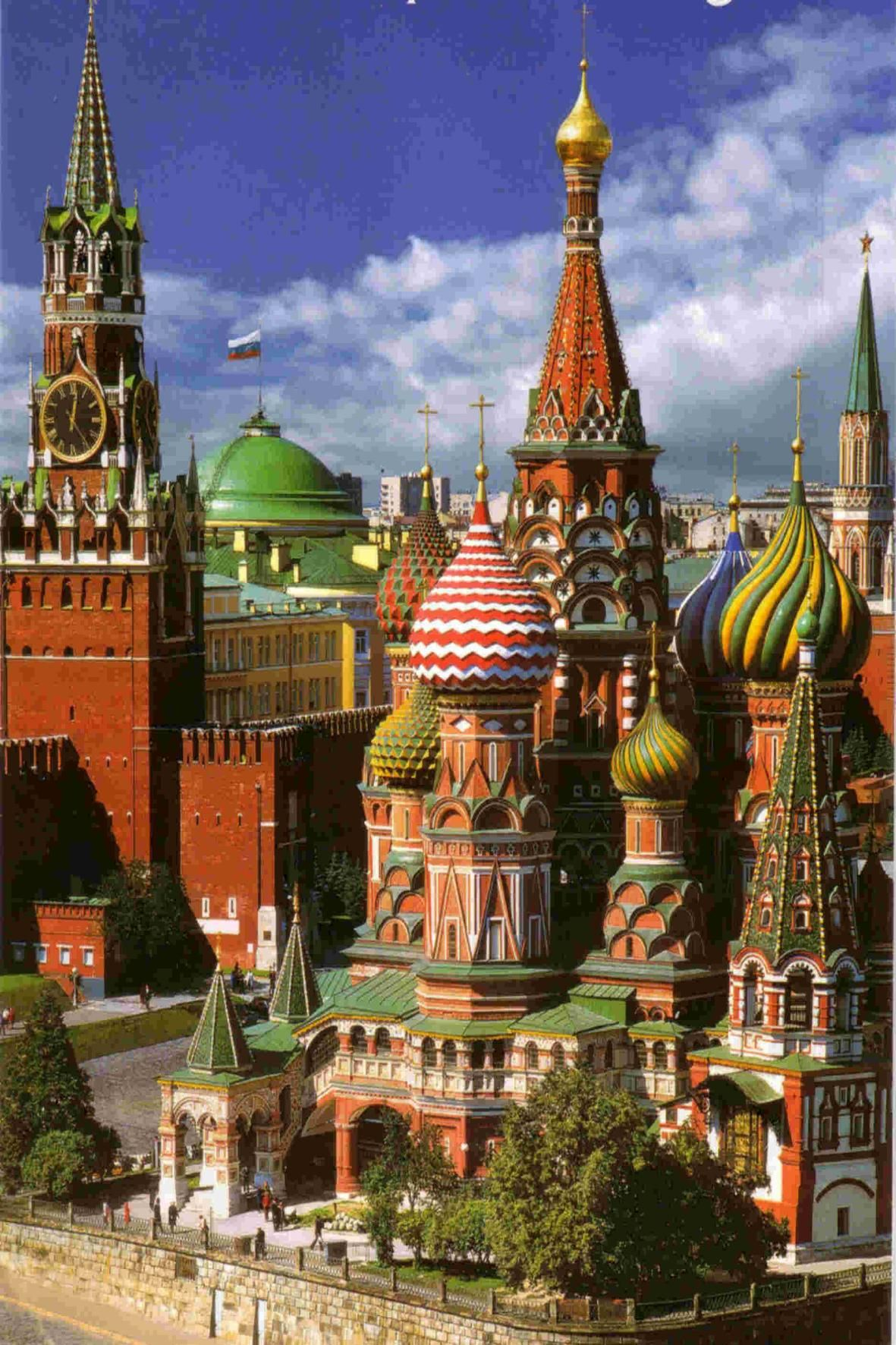 Moscou By Irany Alves Heavenly Places Places To Go Wonderful Places