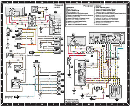 mercedes w124 wiring diagrams  car electrical wiring
