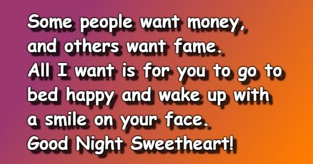 Good Night Quotes For Someone Special Everyone Has That Special