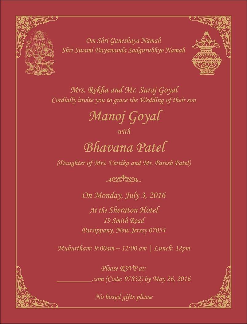 Hindu wedding invitations, Indian wedding invitation wording