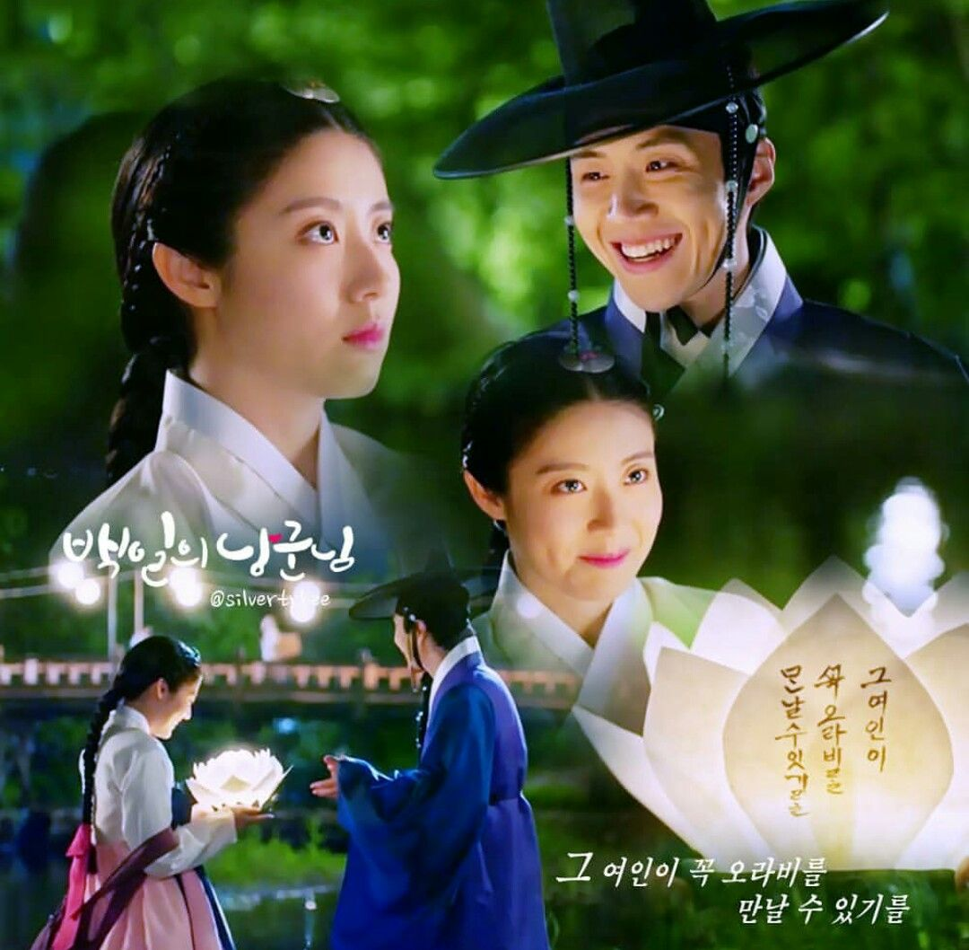 100 Days My Prince My Prince Korean Drama