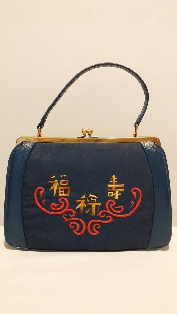 Retro Mod Embroidered Ladies Purse Handbag Asian Theme in Clothing, Shoes & Accessories | eBay