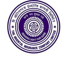 The Oriental Insurance Company Limited New Recruitment 2017 For