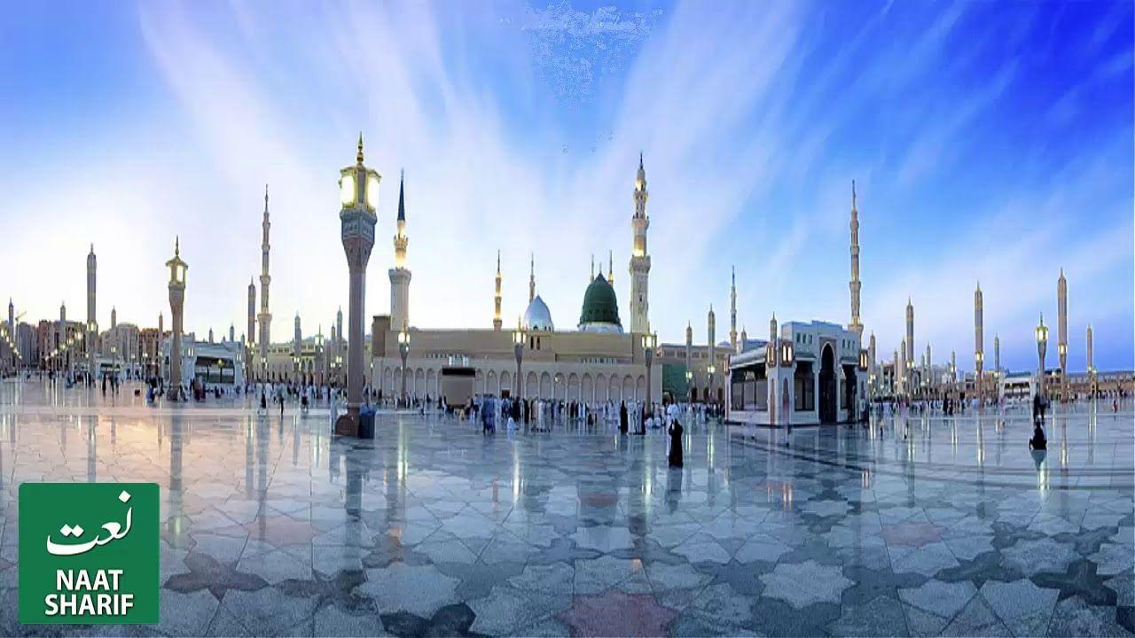Chithiyan Madinay Wal Paiyan Tare Naa Diyan Ahmedrazzaqmalik Latest Islamic Wallpaper Hd Mecca Wallpaper Mecca