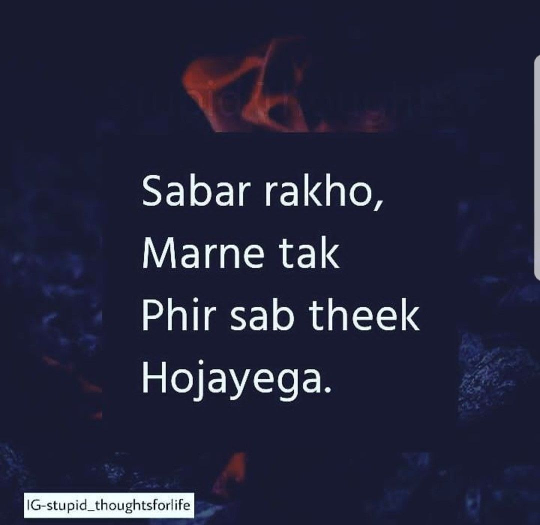Every Thing Will Be All Rightafter Death Shayari Hindi Quotes