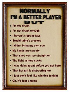 how to become a better pool player