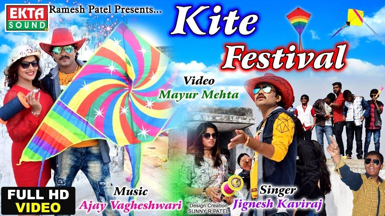Udi Patang - FULL HD VIDEO | Jignesh Kaviraj | KITE FESTIVAL SONG