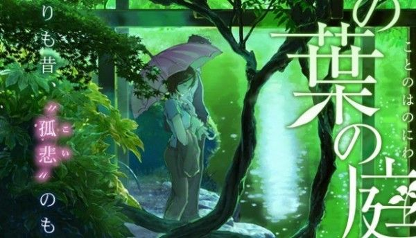 the garden of words english dubbed watch cartoons online watch anime online english dub
