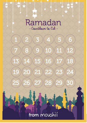 Ramazan Kalender