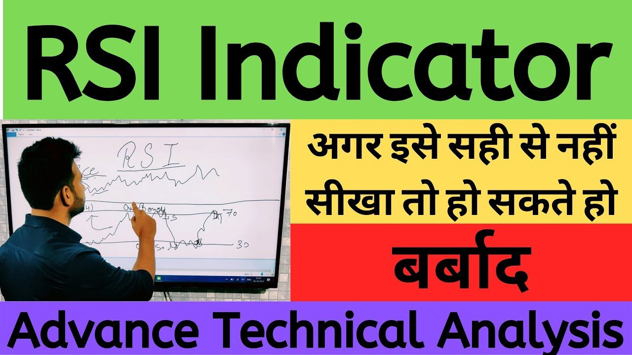 How To Understand Rsi Indicator Youtube Technical Analysis