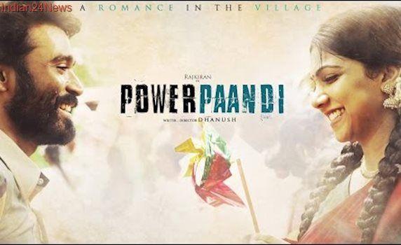 Power Paandi A Romance In The Village Trailer Rajkiran Dhanush Sean Roldan Sean Roldan New Trailers Romance