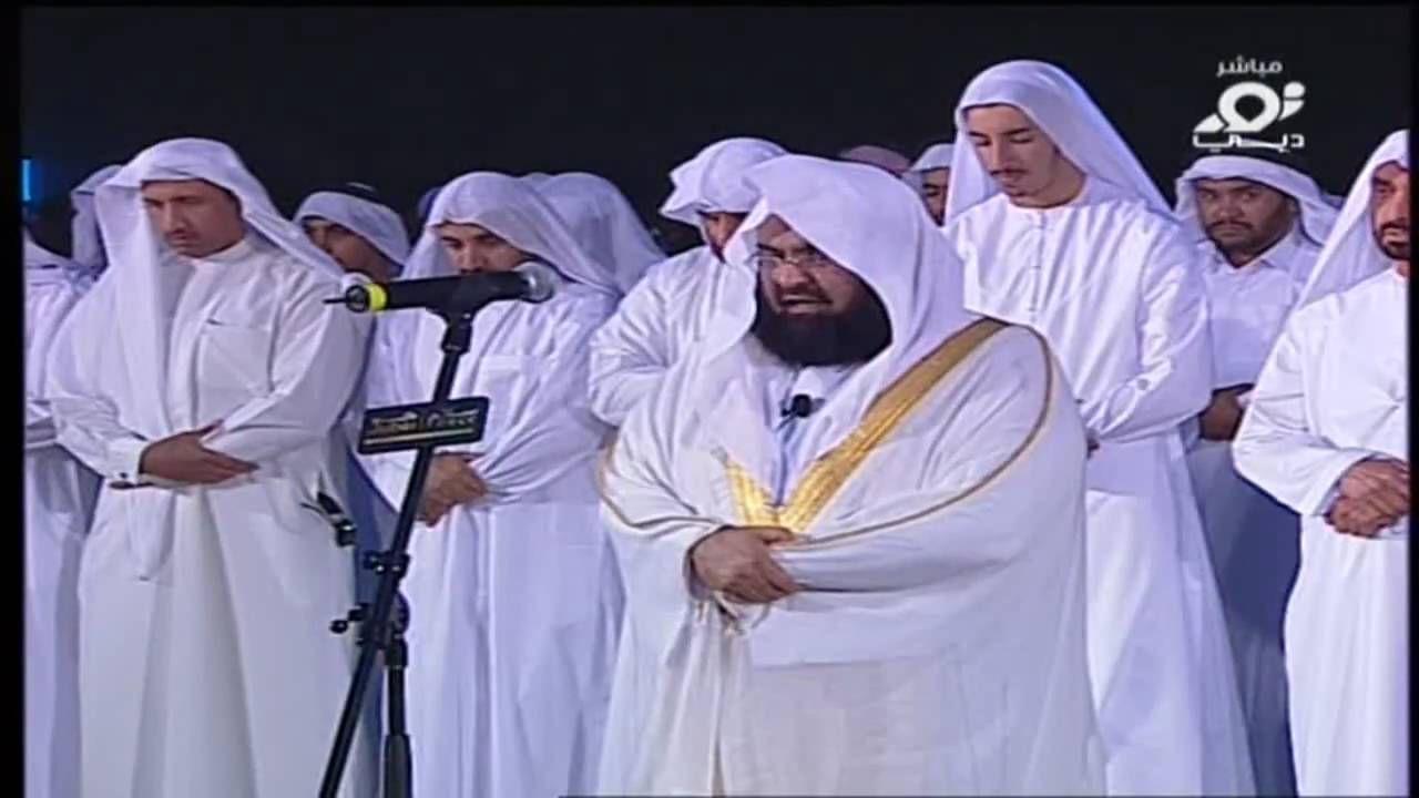 صلاة الجمعة للشيخ عبدالرحمن السديس في دبي Rain Jacket Beautiful Prayers Chef Jackets